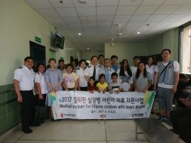 Korea Territory Medical Ministry gives life to sick children