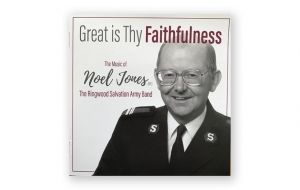 Music Review: Great is Thy Faithfulness
