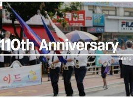 Salvation Army Today - 7.12.2018 - 110th Anniversary